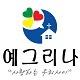 예그리나공동생활가정_logo