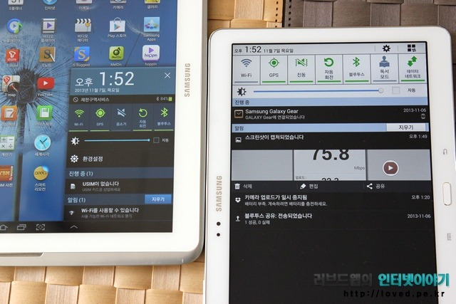 갤럭시노트 10.1 vs SKT 갤럭시노트 10.1 2014 LTE