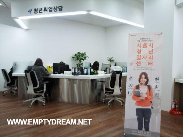 청년 일자리 상담과 스터디 공간이 한곳에 - 서울시 청년 일자리센터
