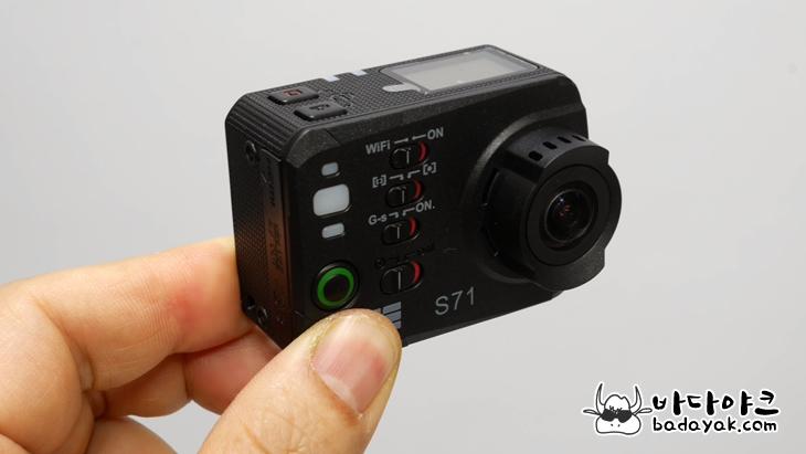 AEE 매지캠 S71