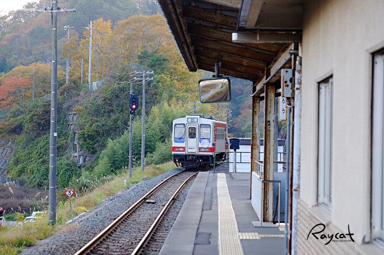 산리쿠 철도