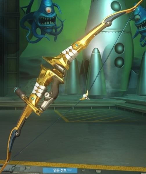 오버워치 황금무기