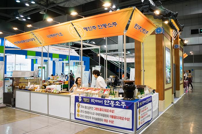서울국제식품산업대전에서 산청목장 부스와 함께! 맛있는 술과 안주를 만나다