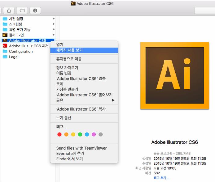 Adobe Cs6 In Yosemite: Adobe Illustrator Cs6 Mac Os : Lolilit