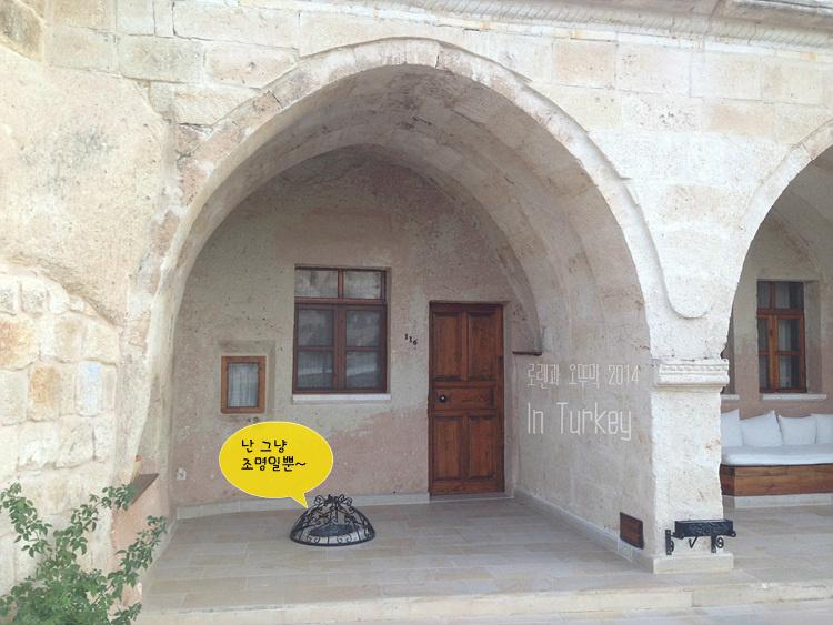 터키여행후기 카파도키아 호텔 'Alfina Hotel' 동굴속의 하룻밤5