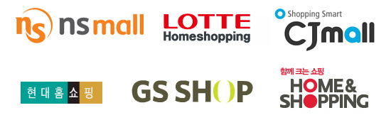 Korean Tv Home Shopping Malls Lotte Cj Hyundai Gs Ns Hns