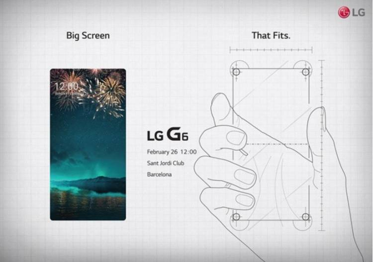 LG G6 스펙과 디자인, 루머로 모아본 예상과 관전 포인트