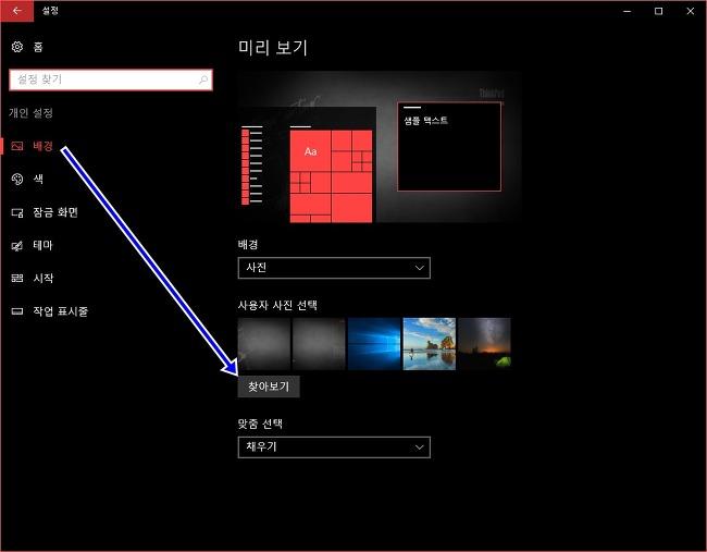 윈도우10 듀얼 모니터 마다 바탕화면 다르게 설정하기