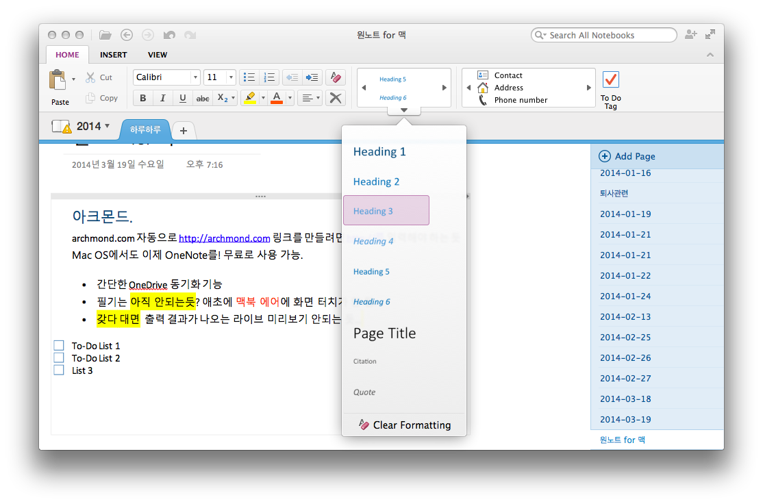 OneNote_for_mac_os_x_ (4)