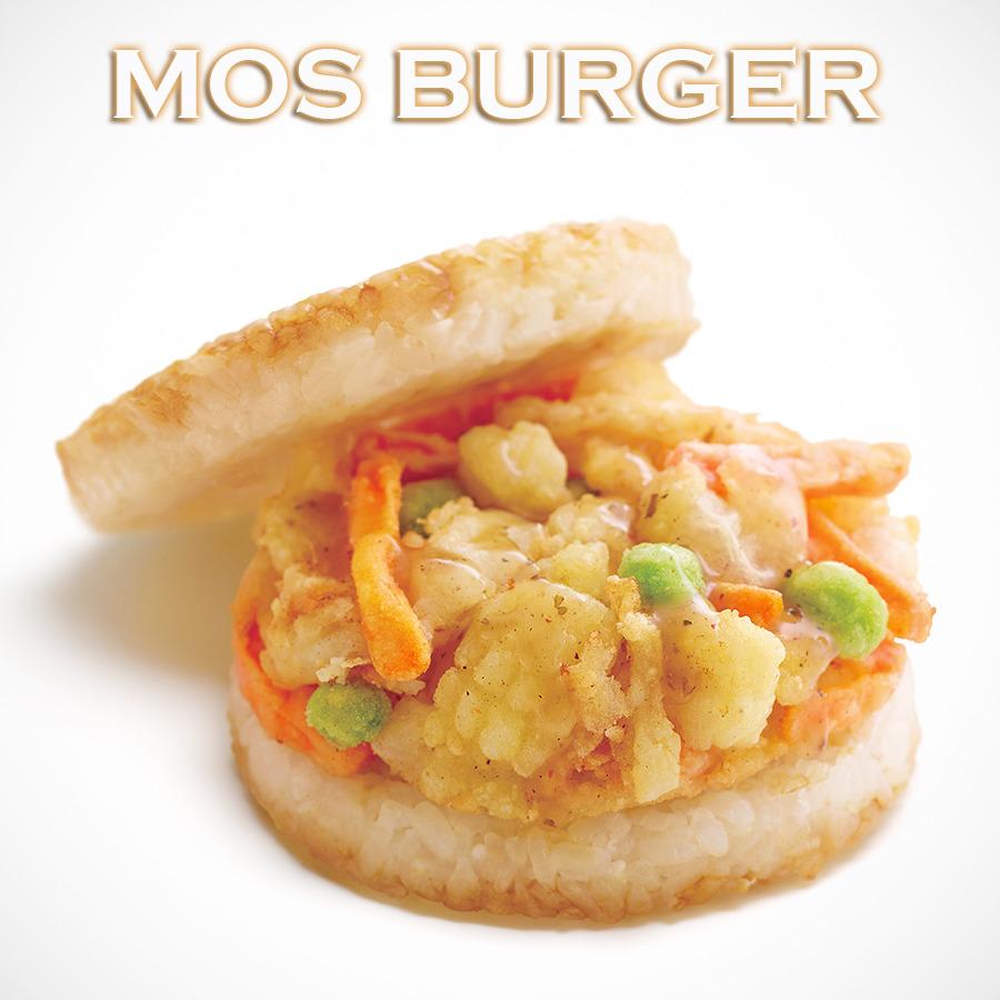 일본 모스버거 맛 그대로~ 모스버거 해물야채튀김 라이스버거