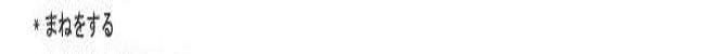 오늘의 일본어 회화 단어 1일차. 경기 설비투자 타사 006