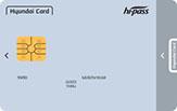 현대카드 후불하이패스카드