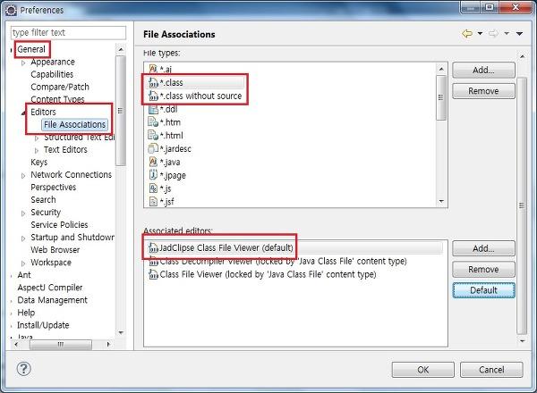 Eclipse 에 Decompiler 플러그인 설치하기  : 네이버 블로그
