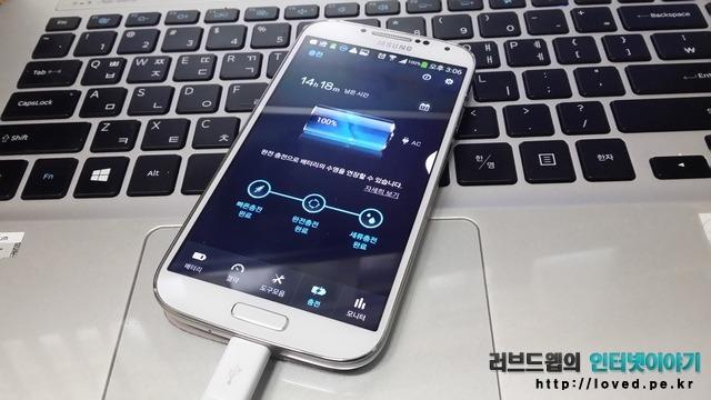 스마트폰 배터리 어플 DU 배터리 세이버 - 안드로이드 무료 어플