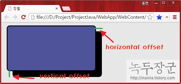 스타일 시트 CSS box-shadow 속성, 그림자 추가하는 방법