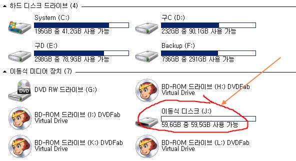 Text Cube : USB 레디부스트(ReadyBoost)::OmnisLog