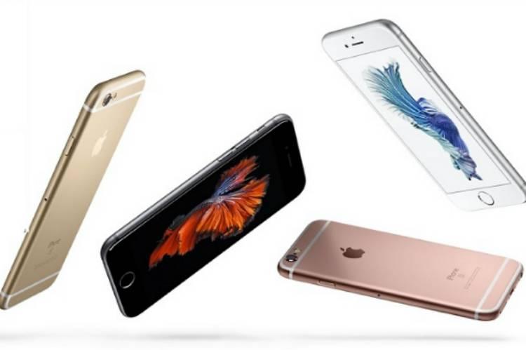 아이폰7 가격과 32GB부터 시작하는 용량