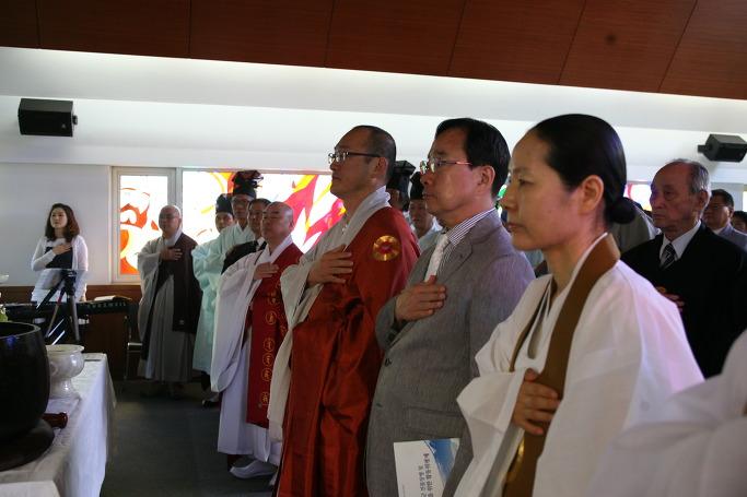 종교지도자 국민의례