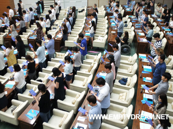 청년들이 제안하는 청년정책 - 2017 서울 청년의회