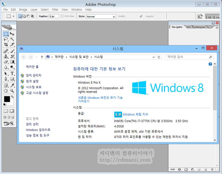 포토샵 CS2 다운로드, IT, Adobe CS2 다운로드, 포토샵 무료, 포토샵 무료 다운로드, 제품, 어도비, Adobe, 다운로드, Adobe CS6, CS2, 프로그램 다운로드, 포토샵 CS2, 윈도우8, 포토샵 CS2 다운로드가 무료로 이제 풀렸군요. Adobe CS6이 나오면서 하위버전은 개인사용자에 한해서만 무료로 제공됩니다. PhotoShop은 어릴때기억해보면 흑백으로 나오는 아주 초기버전을 써봤던 기억이 나네요. 이제는 포토샵 CS2 다운로드가 그냥 올라오는 판이지만요. Adobe CS6도 제가 발표회때 가서 봤지만 이전버전보다 훨씬 좋아졌습니다. 다만 아직도 실제 그래픽업체에서는 구버전을 계속 쓰는 경우도 많죠. 셋팅해놓은것을 신버전을 다시 배우고 적용할 시간이 부족하기 때문에. 물론 신버전을 쓰는경우도 많구요. 저는 CS3를 쓰고 있는데 이유라면 창모드로 떠서 쓰고 있죠. 신버전은 벽에 붙어나와서 이게 조금 번거로워서. 어쨋든 참 다양한 이유로 포토샵을 쓸겁니다. 보통 작업정도라면 CS2도 충분히 사용가능할테니 개인사용자에게는 반가운 소식이네요.