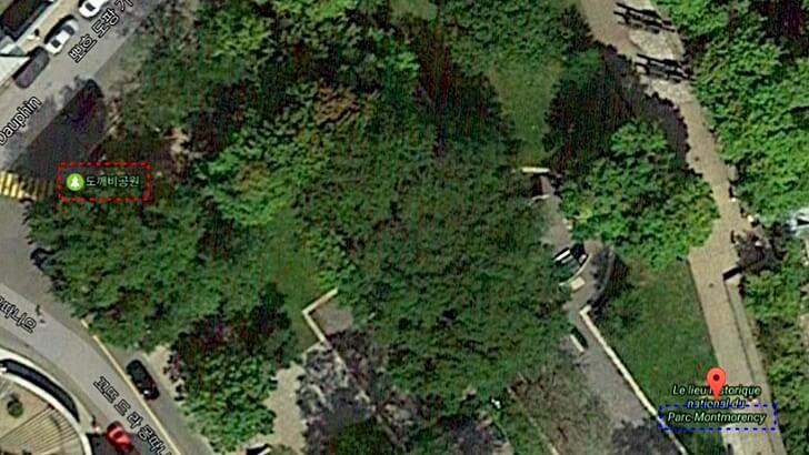 퀘벡 도깨비 공원 입니다