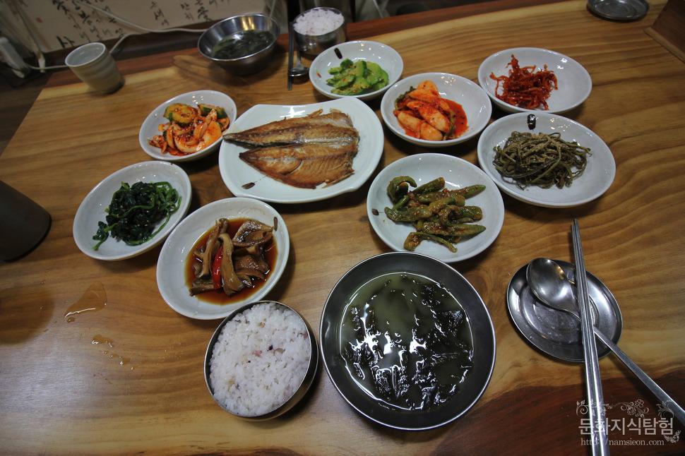 장모님밥상