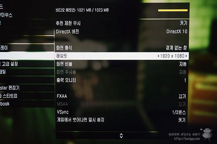 GTA5, 21:9, 34인치, LG 34UM56, 와이드, 후기, 2560, 해상도, 비교
