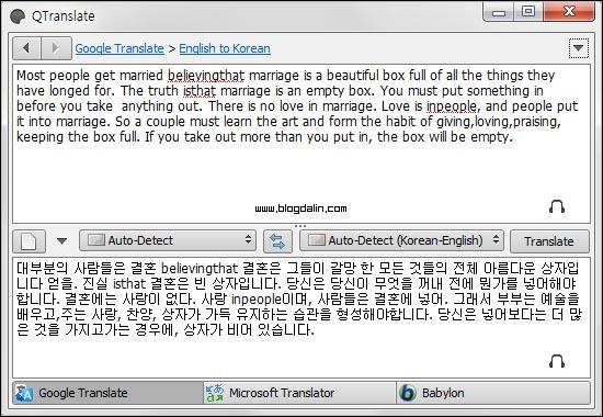 Qtranslate 영어번역기_08
