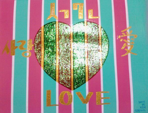 스파클링 러브 (Sparkling Love) - 아크릴화
