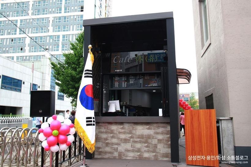'Café 休(카페 휴)' 13호점