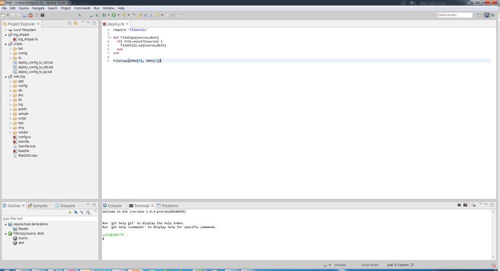 Ruby On Rails 세팅 For Windows 엘키의 주절 주절