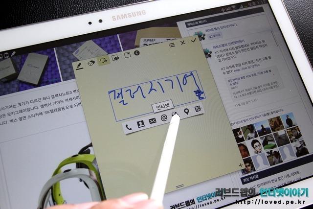 갤럭시노트 10.1 2014 LTE-A 새로운 기능
