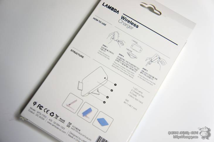 람다, 무선충전기, 디자인, 갤럭시노트5