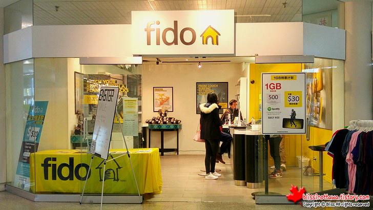 캐나다 토론토 차이나타운 주요 통신사 Fido