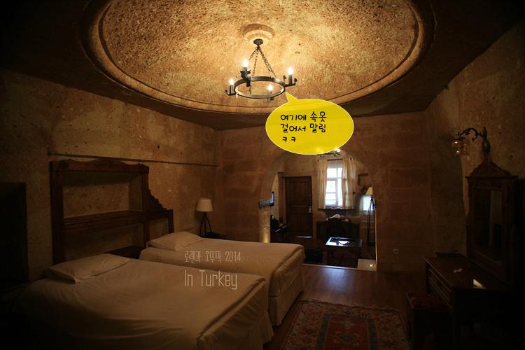 터키여행후기 카파도키아 호텔 'Alfina Hotel' 동굴속의 하룻밤10