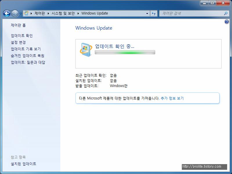 Windows 7 윈도우 업데이트 검색이 느릴때 해결방법 입니다.