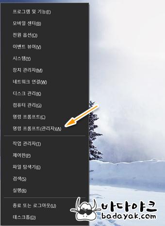 윈도우10 윈도우 탐색기 멈춤 파일 찾기만 계속할 때