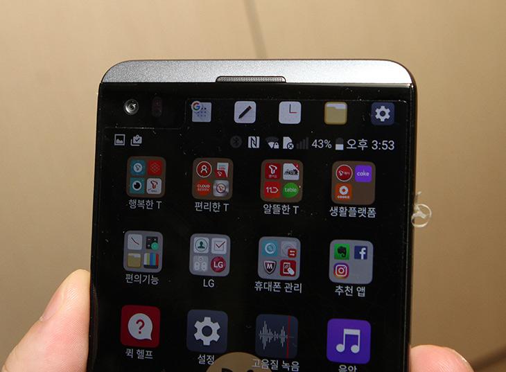 LG V20 ,숨겨진 팁, 세컨드스크린 ,미니뷰 ,절전,IT,IT 제품리뷰,실제로 사용해보면 좋은 폰 인데요. 써볼수록 새로운게 나오죠. LG V20 숨겨진 팁 세컨드스크린 미니뷰 절전에 대해서 알아보려고 합니다. 알림창 역할과 여러가지 용도로 사용되는 세컨드 스크린은 상당히 유용 합니다. 뭔가 작업 중일 때 화면을 가리지 않고 상단에 알림을 띄워주죠. LG V20 숨겨진 팁으로는 이것을 사용하지 않을때에만 끄도록 해서 조금이라도 더 절전하는 방법 등을 소개 합니다.
