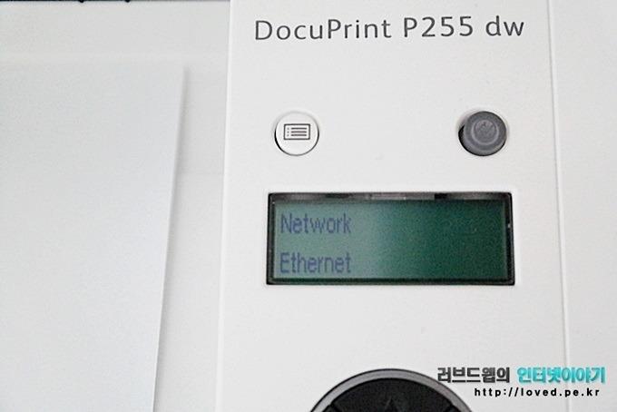 후지제록스 프린터스, 모노 레이저 프린터, 레이저 프린터, DP P255dw, 인터넷 연결 방법