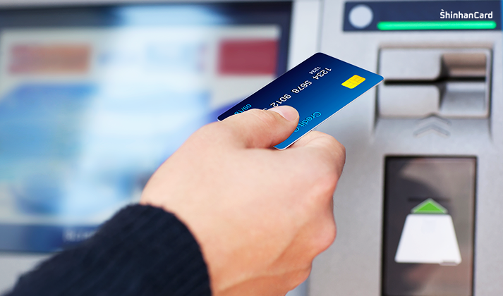신용등급 하락 이유 현금서비스