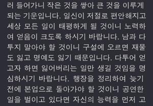 2013년 토정비결 운세 2