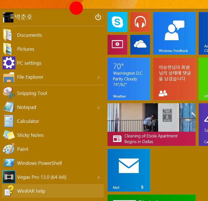 윈도우10 시작 메뉴, 길이 조정,윈도우10 시작 메뉴 길이 조정,윈도우10,windows 10,IT,윈도우10 시작 메뉴 길이 조정을 해보도록 하겠습니다. Windows 10 버전은 시작 메뉴가 생긴것은 물론 앱과 프로그램을 거의 동일한 화면에서 볼 수 있고 구분이 없어져서 편해진게 특징입니다. 시작메뉴에서는 기본적으로 시작메뉴 형태와 앱이 오른편에 붙어나오는데, 윈도우10 시작 메뉴 길이는 처음에는 좀 짧아서 오른편으로 좀 길게 단축 앱 아이콘이 붙어서 나오는 형태를 합니다. 윈도우7에서는 시작메뉴의 높이를 조절하지 못했지만, 윈도우10에서는 이 시작메뉴의 길이를 조절할 수 있습니다. 길이를 길게하면 앱들도 위아래로 길게 배열되는 형태로 변경이 됩니다. 참고로 길이는 자유롭게 조절이 가능합니다. 윈도우10 시작 메뉴 길이를 조절해서 원하는 길이로 조절하고 앱도 배열해보도록 합니다.