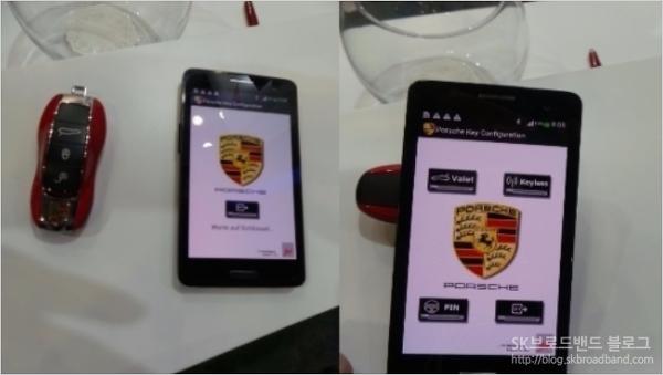 < 이미지 : 스마트폰 앱을 이용한 디지털 키 권한 설정 화면 / 출처 : 정구민 >
