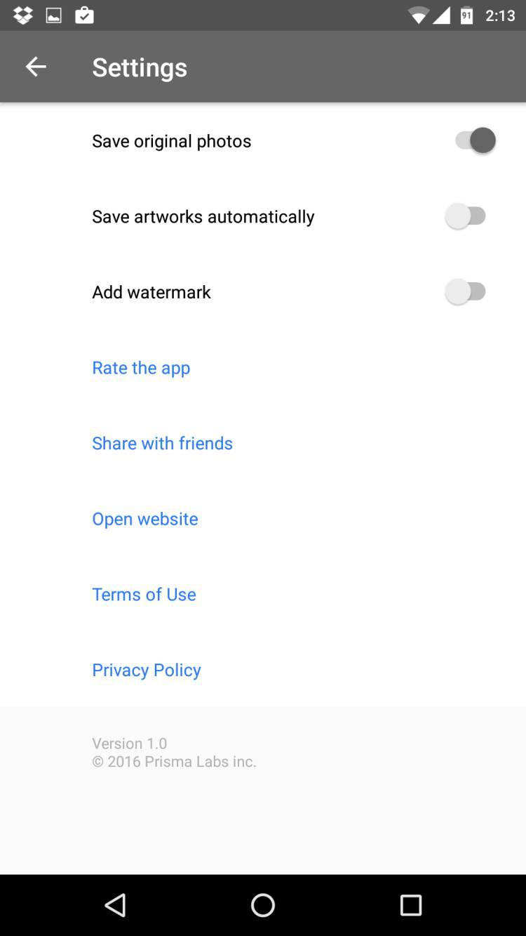 ios, 안드로이드, android, 프리즈마, prisma, 워터마크, watermark, 설정