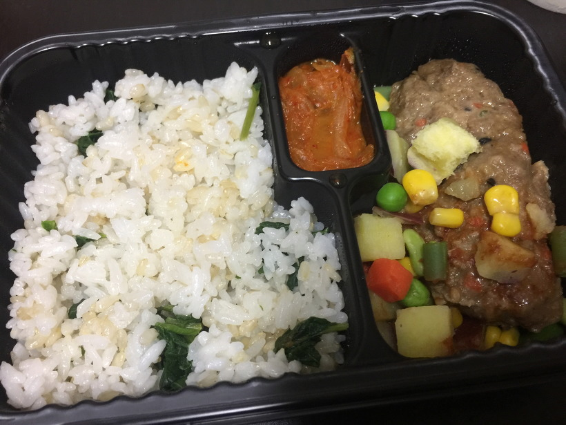 혼밥의정석 다이어트 도시락