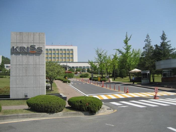 한국표준과학연구원 정문