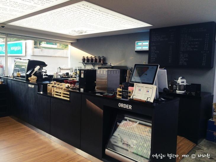알라딘 중고서점 카페,  연신내 북카페