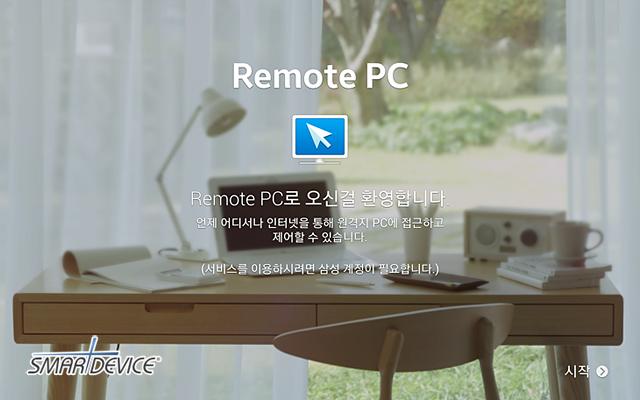 삼성, 갤럭시S5, 갤럭시 S5, 갤럭시 노트 프로 12.2, 갤럭시 프로 12.2, 갤럭시 노트3 킷캣, IP67, Remote PC, 스마트 스위치 모바일