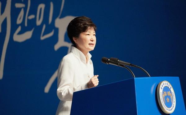 박근혜 대통령의 8.15 광복절 경축사